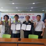 인천남동소방서, 만수3동과 업무협약 체결