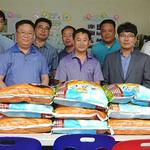 용인시 공공건축과 직원, 장애인 무료급식 단체에 쌀 쾌척