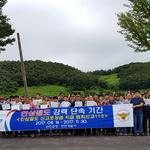연천경찰서, 인삼밭 경작자 실명제 및 인삼절도 예방 합동 캠페인