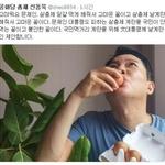 신동욱, 누군가에겐 불편한 '응원' … 파동에 대한 입장차