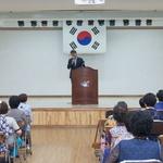 강범석 서구청장, 서구노인대학서 특강