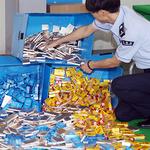 중국산 '면세담배' 폐비닐로 바꿔치기 국내 34만 갑 몰래 유통시키려다 덜미