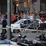 바르셀로나 테러 , 무풍지대에 경종, 어린이도 조심해야
