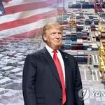 자동차·철강 양보하라는 미국…한국은 서비스 분야 공략