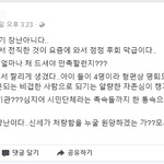 '송도 개발사업 유착 의혹 제기' 정대유 인천경제청 차장 대기발령