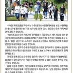 2017 광교호수공원 가족사랑 걷기대회