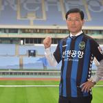 올 시즌 팀 K리그 클래식 잔류·구단 정상화 반드시 이룰 것