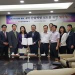 한전 인천본부-우암코퍼레이션 에너지 신산업 활성화 업무협약