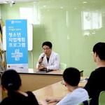 인천 청소년 의술의 길 맛보기 성황