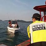 인천해양경찰서,인천 해역에서 모터보트 표류 잇따라 9명 구조