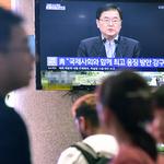 """ICBM용 수소탄 시험 성공"" 주장"