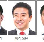 송영길·박정·유동수, 북방경제 협력차 日 방문