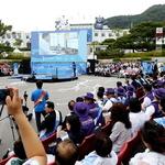 문 대통령 직접 평창동계올림픽 피겨 종목 입장권 구매