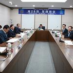 평택시의회, 경기도시군의회의장남부권협의회 제26차 정례회 개최