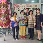 화성시 어르신들, 경기도 성인문해교육 시화전 우수상 수상
