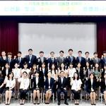 인천 새내기 공무원들 힘찬 새 출발