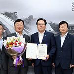 """광주시, 지방재정 신속집행 최우수 시상금 """"시민안전 분야에 투자"""""""
