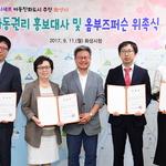 화성, 아동권리 홍보대사 위촉 아동친화도시 조성 위해 '앞장'