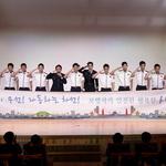시흥시 '교통안전 대토론회' 개최 전문가·시민 사고 예방대책 논의