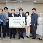 한국기자협회, 염태영 수원시장 찾아 '사랑의 도서' 1천권 전달