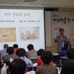 '명품 여주쌀' 역사적 가치 재조명 여주박물관서 내달 11일부터 강의