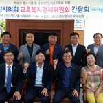 화성시의회, 경기신용보증재단 화성지점 방문 중소기업 지원현황 청취