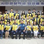 평택경찰서, '시민경찰학교 10기 입교식' 개최
