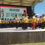 대한적십자사 봉사회 하남지구협의회, 어르신잔치 한마당 개최