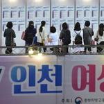 2017 인천 여성 채용박람회 개최 시민 2000명 일자리 찾아 '북적'