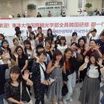 일본 동양대학교 국제관광학부 아시아나항공 시설물 견학·체험