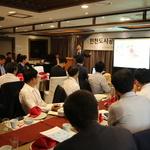 미단시티 등 개발현안 상세 브리핑