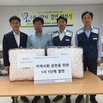 성남 대우·호반건설 '지역사회에 온정나눔'