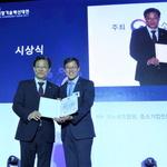 IPA 기술혁신대전서 민관협력 '중소벤처기업부 장관상'
