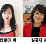 성남시, 모범시민 6명 선정