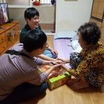'유령 호적' 할머니 70년 만에 주민등록증 발급