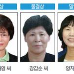 시흥시, 올해의 시민대상 수상자 선정