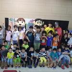 인형극으로 재밌게 배우는 性 교육 인천하늘초교 특수학급 대상 공연