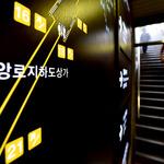 인천시 소유 점포 '재임대'… 뿌리 깊은 관행 분쟁 불씨
