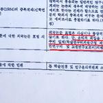 한신대 총학, 총장서리 논문표절 '팩트' 공개