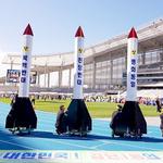 주민 화합행사에 '핵미사일' 등장 깜짝