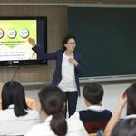 안산시의회 박은경 의원, 와동중 '1일 명예교사' 특강