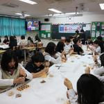 오산남부청소년문화의집,자유학기제 프로그램 진행