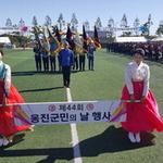 옹진군, 군민의 날 맞아 12개 종목 체육대회로 '후끈'