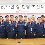 SK석유화학 노사, 인천 첫 물가 연동 임금인상 합의