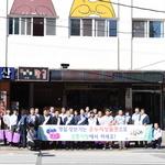 인천중기청, 전통시장·온누리상품권 이용 캠페인