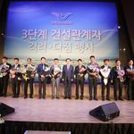 인천공항公 제2여객터미널 내년 1월 개장 준비에 만전