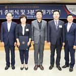 민주평통 제18기 부천시협의회 회장에 김기명 전 회장 위촉