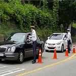 시흥경찰서, 음주운전 제로화 위한 주차(酒車) OUT 1·2·3 단속 추진