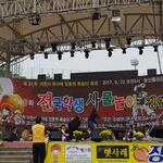 이천 이황초교, 전국 사물놀이대회 대상 수상