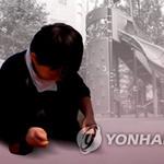 인천지법,동거녀 아이 폭행한 40대 남성 징역형